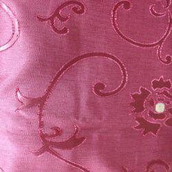 ткань портьерная розовая купить
